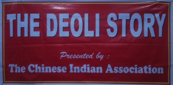 The Deoli Story, The Chinese Indian Association, iLead, Kolkata