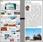 A Dozen Blog Tales, Ei Samay, Kolkata, 8 Nov., 2015