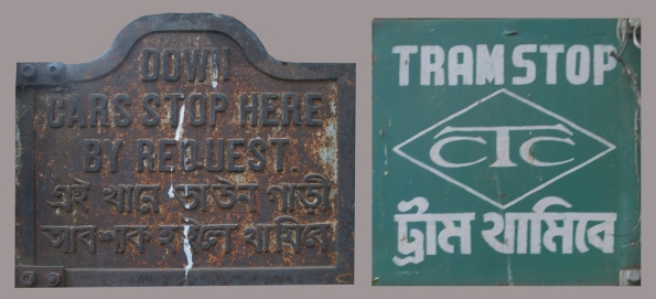 Tram Stop Signage (Old and New)