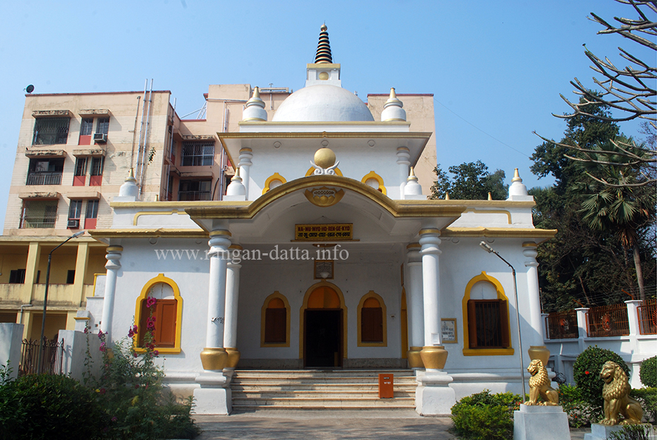 Nipponzan Myohoji (Japanese) Buddhist Temple, Kolkata