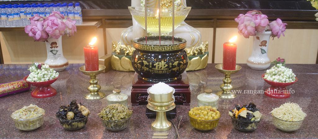 Food spread at the alter, Fo Guang Shan Monastery, Tangra, Kolkata