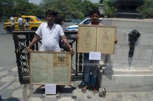 Digitized works of Wajid Ali Shah, Victoria Memorial gate