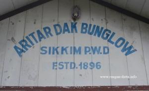 Aritar Dak Bungalow, Signage