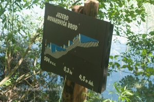 Signage at Plitvice Lakes National Park
