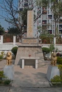 A Japanese Calligraphy Pillar, Japanese Buddhist Temple
