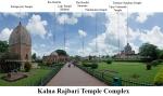 Rajbari 1