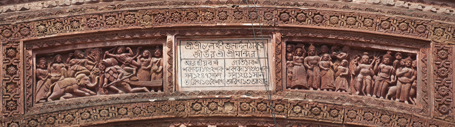 Terracotta ornamentation and foundation marble plaque, Lakshmi Janardhan Temple, Debipur
