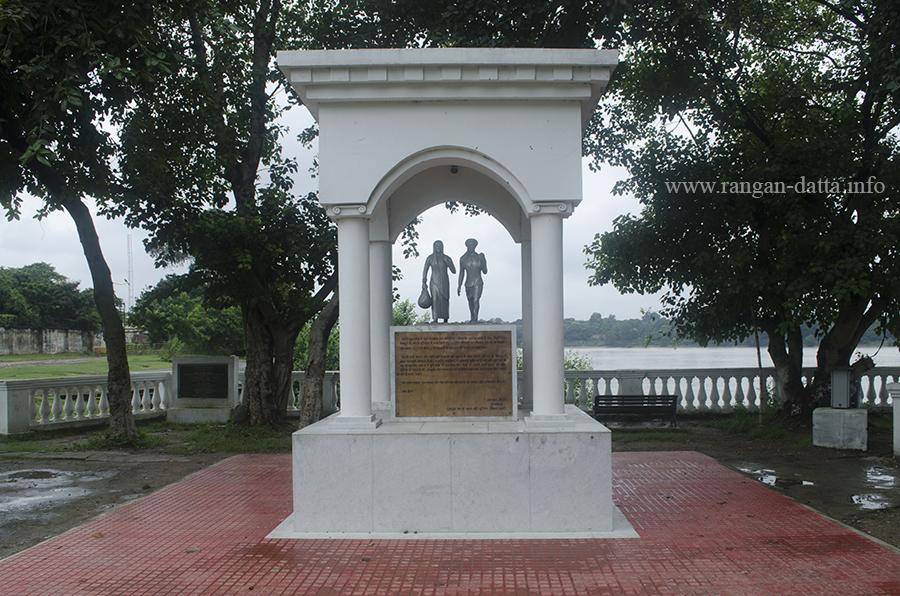 Suriname Memorial, Balu Ghat, Metiabruz, Kolkata