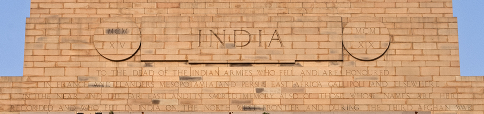 Inscription near the top of India Gate (click to enlarge)