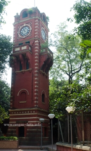 Clcok Tower, Kolkata Port Trust (KoPT)