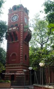 Clcok Tower, Kolkata Port Trust (KoPT)