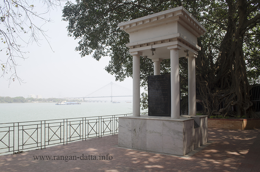 Kolkata Memorial, a tribute to the Indian Indentured Labourers, Kolkata Port Trust