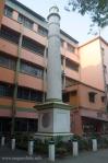 Parse Memorial