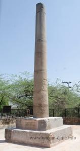 Ashokan Pillar, Kamala Nehru Ridge (North Ridge), Delhi