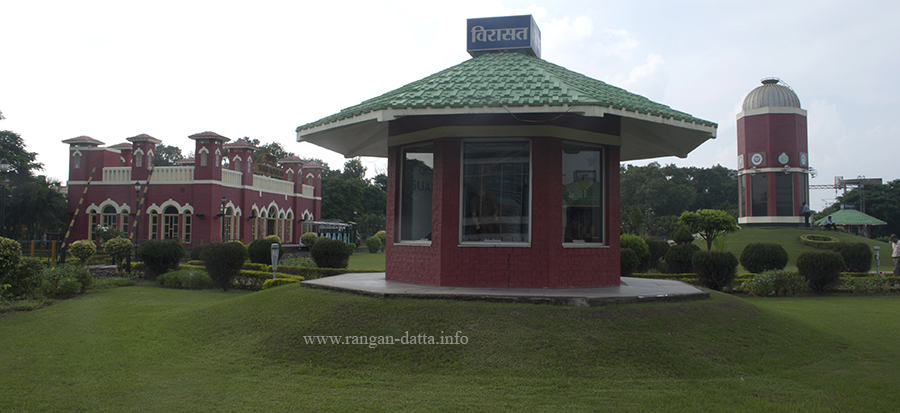 A kiosk, Tower (L) and Hall of Heritage (R), Rail Museum, Howrah