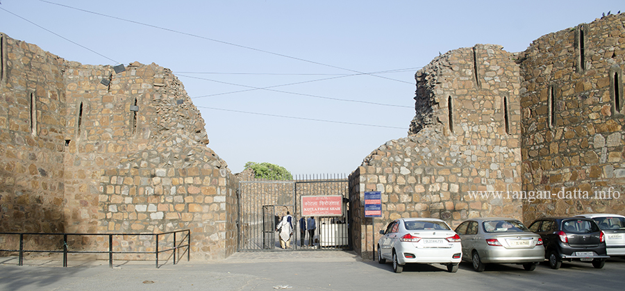 Gate of the citadel of Feroz Shah Kotla or Ferozabad, Delhi