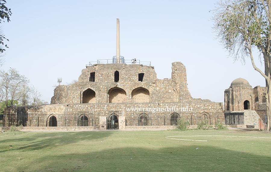 Stepped pyramidal structure, crowned with the Ashokan Pillar, Feroz Shah Kotla, Delhi