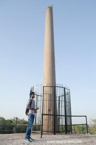 Ashokan Pillar, Feroz Shah Kotla