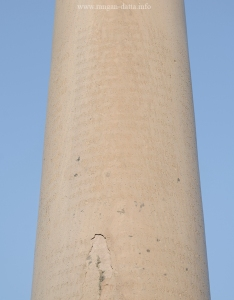 Inscription on Ashokan Pillar