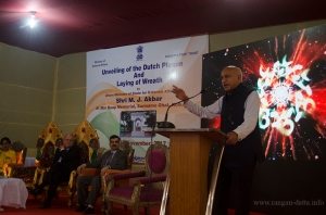 M J Akbar (Union Minister of state for External Affairs)