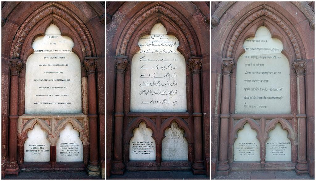 The commemorative plaque of the siege and capture of Delhi. Mutiny Memorial, North Ridge (Kamla Nehru Ridge), Delhi L: English, M: Urdu, R: Hindi
