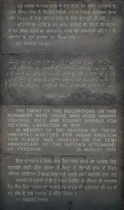 New Plaques of Mutiny Memorial, Delhi