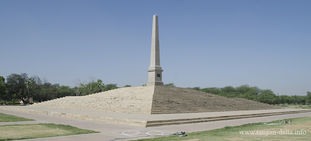 The towering commemorative Obelisk of the third Delhi Durbar, Coronation Park, Delhi