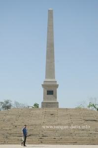 The towering Obelisk of, Coronation Park, Delhi