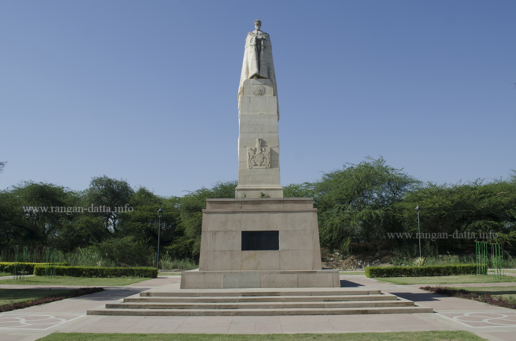 The towering statue of King George V, Coronation Park, Delhi