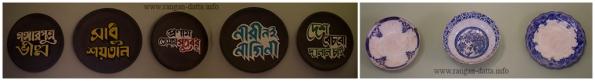Calcutta Bungalow 15