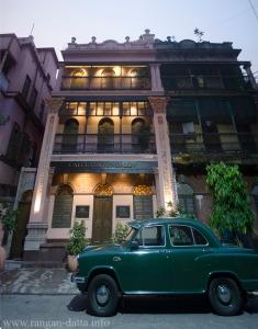 Calcutta Bungalow 2