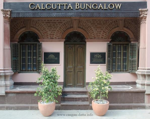 Calcutta Bungalow 3
