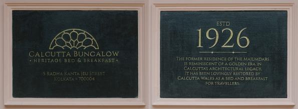 Calcutta Bungalow 4
