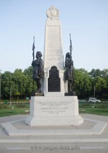 Closer view of the Teen Murti Memorial
