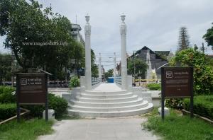 Pi Kun Bridge