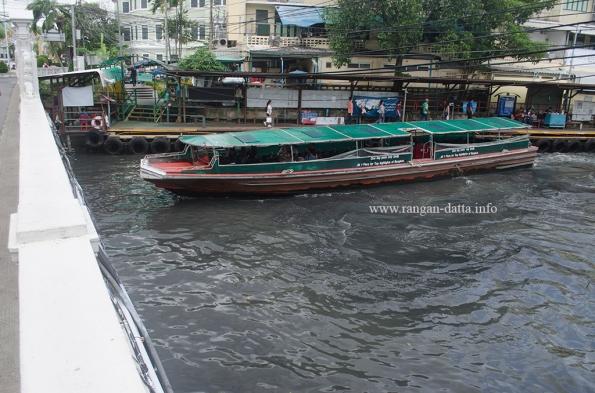 Saen Saep Express Boat 10