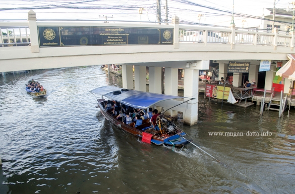 Amphawa Floating Market 9