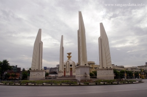 Democracy Monument 1