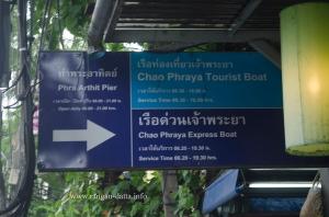 Chao Phraya 2