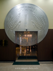 RBI Museum 5