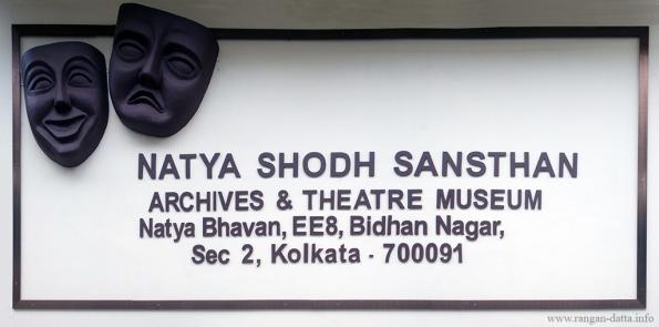 Theatre Museum 1