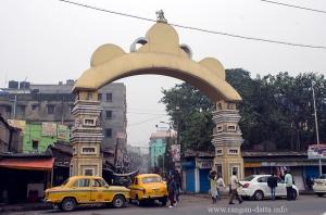 Bhukaailash Gate