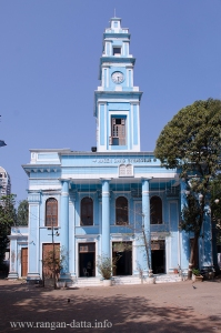Magen David Synagogue 1