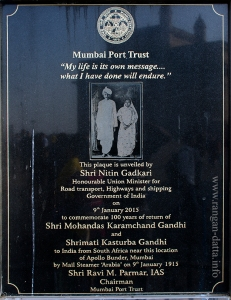 Gateway of India 8