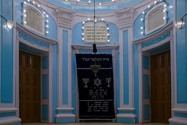 Magen David Synagogue 5