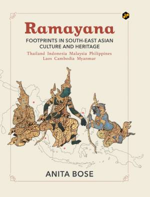 ramayana-cover-ENGLISH-FRONT-300x394