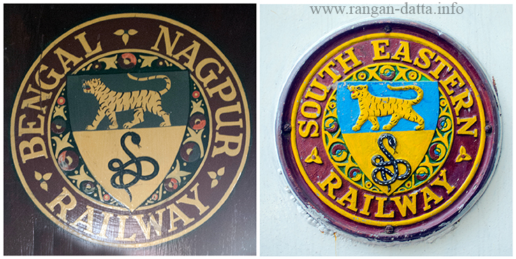 Bengal Nagpur Railway (BNR) Logo and South Eastern Railway (SER) Logo