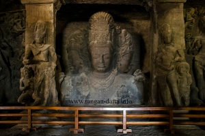 Trimurti, Elephanta Caves