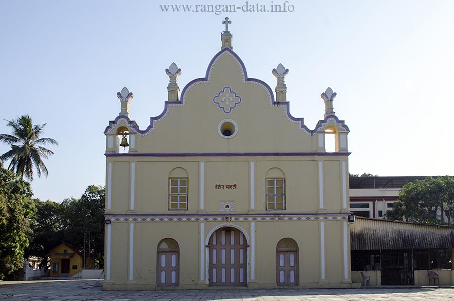 Our Lady of Bethlehem Church, Dongri