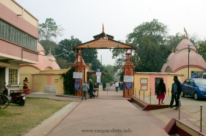 Gate of 108 Shiva Temple Complex, Nababhat, Bardhaman